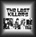 cover The Last Killers Vs. The Directors