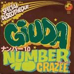 cover Giuda